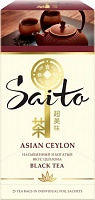 ЧАЙ SAITO ASIAN CEYLON ЧЁРНЫЙ  25*1,5 гр.